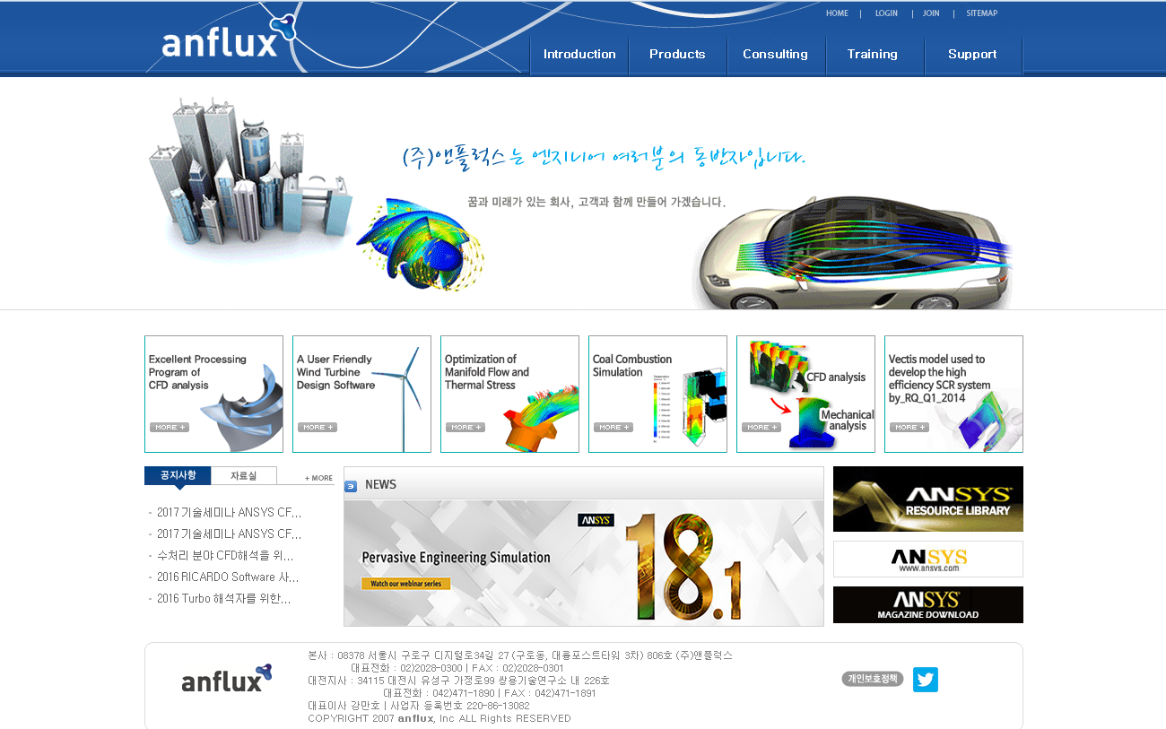 TwinMesh Worldwide Channel Partners ANFLUX Inc.